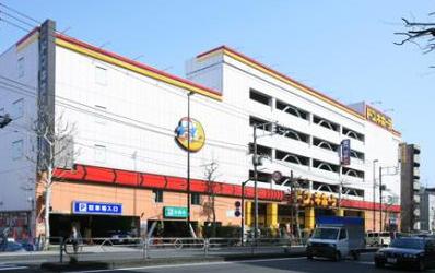 ドン・キホーテ 環七方南町店の画像1