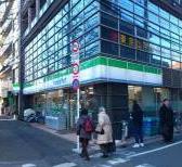 ファミリーマート 杉並方南町交差点前店の画像1