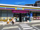 ミニストップ 南台5丁目店