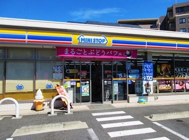 ミニストップ 南台5丁目店の画像1