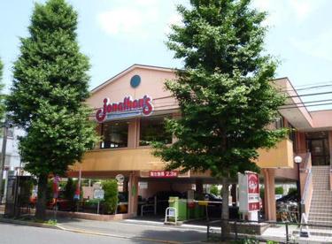 ジョナサン・中野弥生町店の画像1