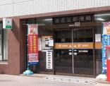 港芝五郵便局