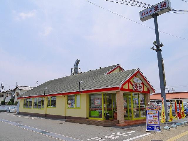 餃子の王将 奈良都跡店の画像