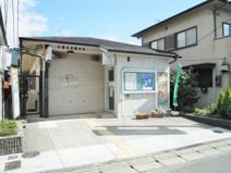 京都岩倉郵便局