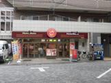 ほっともっと高円寺北店