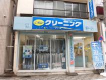 ポニークリーニング高円寺駅北口店
