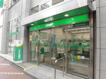 りそな銀行 高円寺支店の画像1