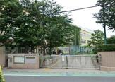 杉並区立堀之内小学校