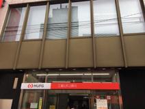 三菱UFJ銀行 高円寺支店