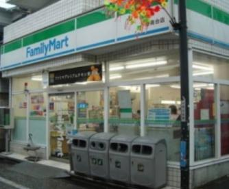 ファミリーマート 中野弥生町本郷通り店の画像1