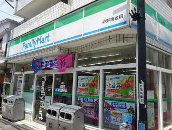 ファミリーマート 中野南台店の画像1