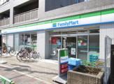 ファミリーマート中野富士見町駅前店