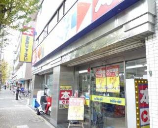BOOKOFF 杉並方南町駅前店の画像1