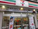 セブン‐イレブン さいたま文蔵5丁目店
