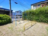小阪第1児童公園