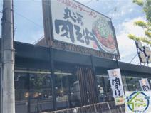 丸源ラーメン 垂水名谷店
