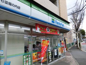 セブン-イレブン杉並堀ノ内2丁目店の画像1