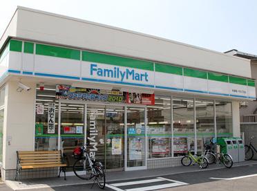 ファミリーマート 杉並堀ノ内三丁目店の画像1