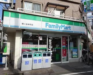 ファミリーマート幡ヶ谷本町店の画像1