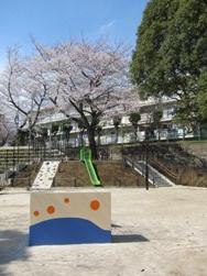 和田さくらの坂公園の画像1