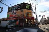食品館アプロ 城東店