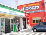 ファミリーマート門真上野口町店
