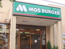モスバーガー 東浦和店