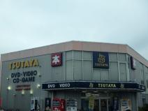 TSUTAYA 東浦和店