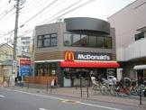 マクドナルド 北綾瀬西友前店