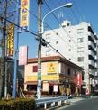 松屋 北綾瀬店