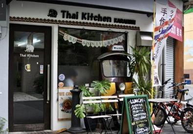 タイ キッチン KARAHORIの画像1
