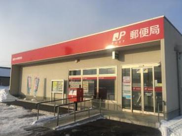 盛岡向中野郵便局の画像1