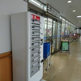ローソン 大阪医療センター店の画像1