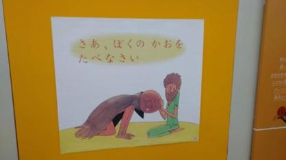 ハッカキッズ高崎高島屋店の画像5