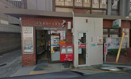 天王寺堂ケ芝郵便局の画像1