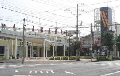 ヤオコーワカバウォーク店の画像1