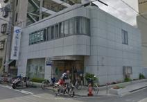 大阪シティ信用金庫 加美北支店