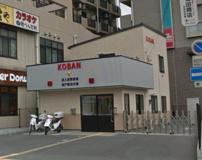 坂戸駅前交番