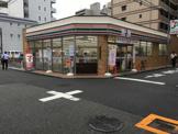 セブンイレブン大阪天神西町店