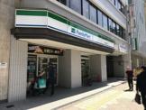 ファミリーマート南森町駅南店