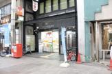 大阪天神橋郵便局
