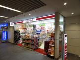 コクミン京阪萱島駅店
