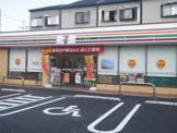 セブン-イレブン 寝屋川中神田町店