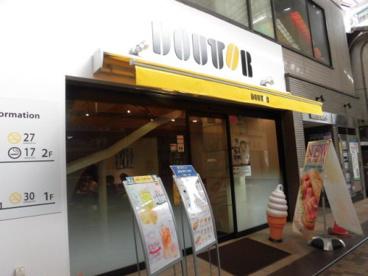 ドトールコーヒーショップ 西荻窪南口店の画像1