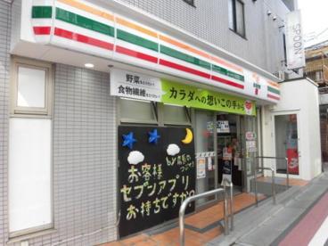 セブン-イレブン 西荻窪駅南の画像1