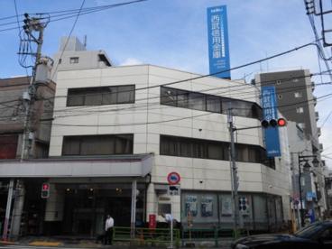 西武信用金庫 西荻窪支店の画像1