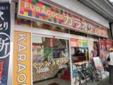 カラオケ フラココ 西荻窪店