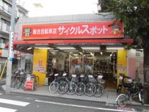 サイクルスポット西荻窪店