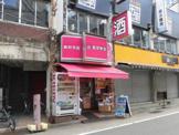 なんでも酒やカクヤス 西荻窪駅前店