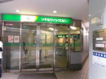 りそな銀行 西荻窪駅前出張所